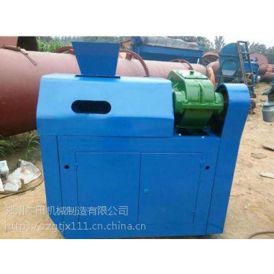 郑州广田挤压造粒机辊皮轴偏心套生产厂家
