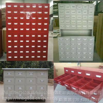克拉玛依不锈钢药斗柜直销钢制药柜分类使用