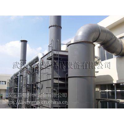 硫磺废气活性炭吸附设备