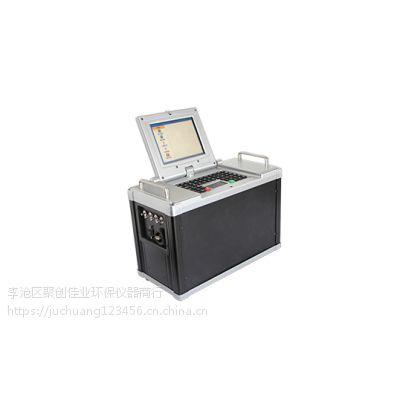紫外烟气分析仪厂家 质量如何