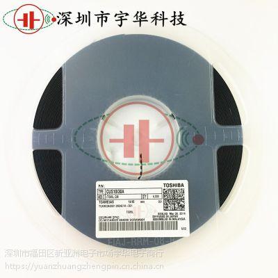 TOSHIBA东芝 肖特基管 CUS10I30A SOD323 全新原装正品 可提供PDF文件