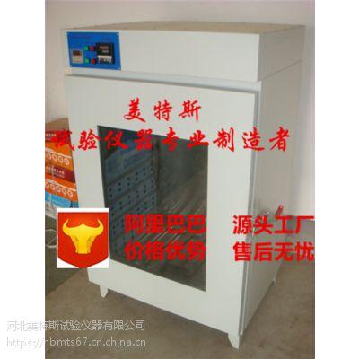 TSY-29型紫外线老化箱--操作步骤MTS