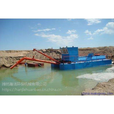 瀚洁水库抽沙船 水上抽砂平台选矿设备 清淤泥环保船