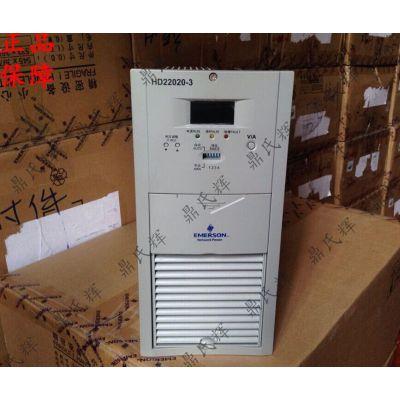 gzhd50025 福建二电