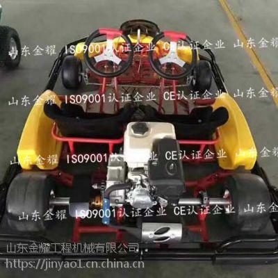 折一枝青花梦江南 金耀 户外大型游乐设备 双人卡丁车 新款卡丁车 全地形厂家