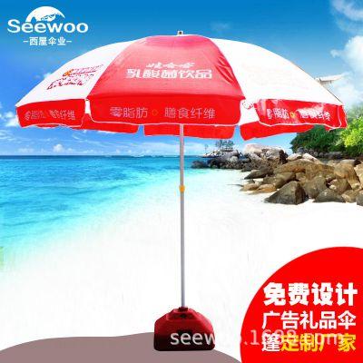 定制批发摆摊中柱伞 户外广告太阳伞大型遮阳伞沙滩伞印刷广告logo