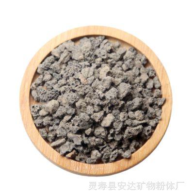 商家批发水族鱼缸过滤材料罗汉鱼增色火山石过滤器过滤材料火山岩