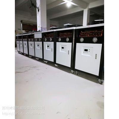 工业冷水机冰水机高配置工业冷冻机风冷式冷水机冷冻机工业制冷机