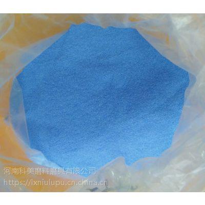 氧化铝新型SG磨料20-180#