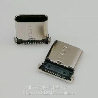 TYPE-C 3.1沉板母座 24P/90度后两脚插板DIP/带柱/前插后贴/两面插/L=10.0
