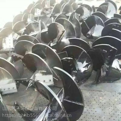 江苏林业种植挖坑机 柴油发动造林挖坑机 现货直销