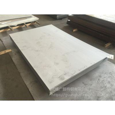 4Cr13冷轧不锈钢板4Cr13热轧不锈钢板常备现货退火交货
