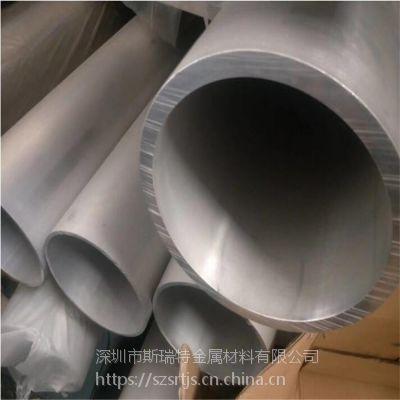厦门铝合金管 A6061大直径铝合金圆管 空心铝管 厂家报价