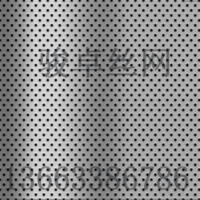 钢板冲孔装饰网 防滑冲孔板 方孔冲孔网板