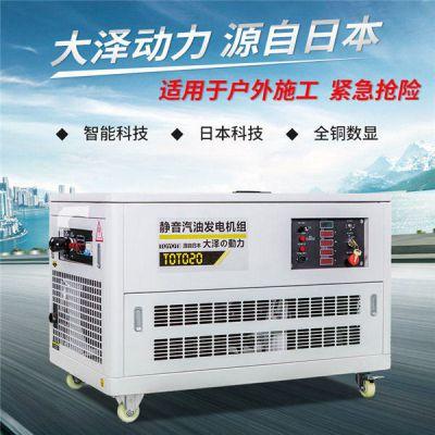 大泽30kw四缸静音汽油发电机