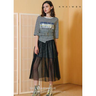 佧茜文品牌折扣女装批发在广州哪儿批发比较好