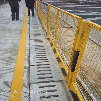 安全施工标识栏杆定制 建筑工地安全护栏 地铁建设隔离栏