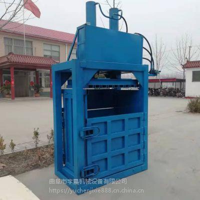 油漆桶压扁机视频 涂料铁桶压块压扁机 液压立式塑料纸壳压块机批发