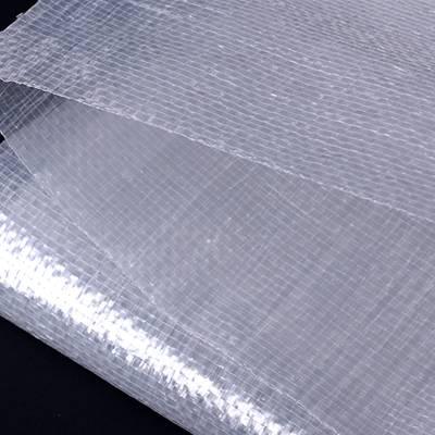 优质塑料编织袋厂家-塑料编织袋厂家-沂南齐力塑编有限公司