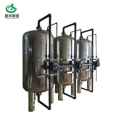 晨兴厂家供应1-30TH 山泉水过滤 净化处理 石英砂活性炭过滤器 不锈钢材质