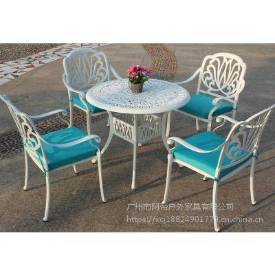 户外阳台休闲三水画铸铝桌椅 厂家直销庭院公馆不锈钢桌椅私家花园喝茶桌椅