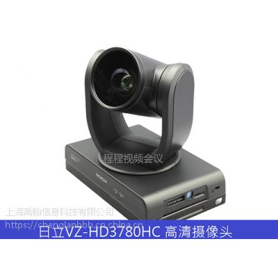 日立高清彩色摄像头VZ-HD3780HC产品规格,日立摄像机TC-HD1330