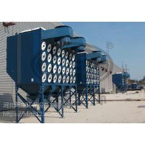 天宏滤筒除尘器保养与维护专业生产厂家