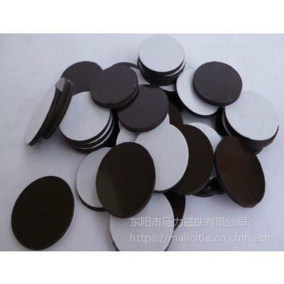 供应优质圆形橡胶磁 同性磁铁 异性磁铁