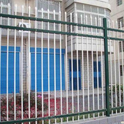 喷塑铁艺护栏网 锌钢护栏安装 围墙围栏哪家好