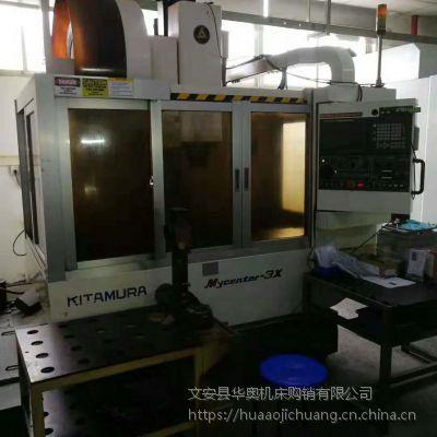 9成新 在位出售日本北村Mycenter-3X立式加工中心