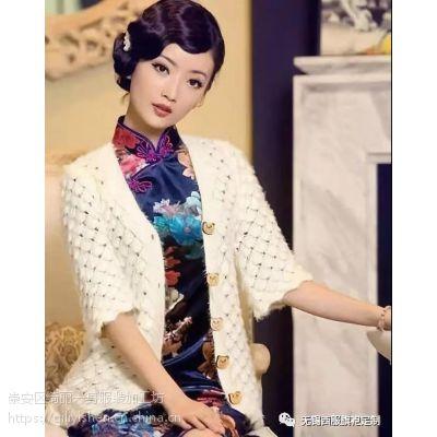 无锡旗袍专业定制教会你不知道的旗袍外套的搭配方法