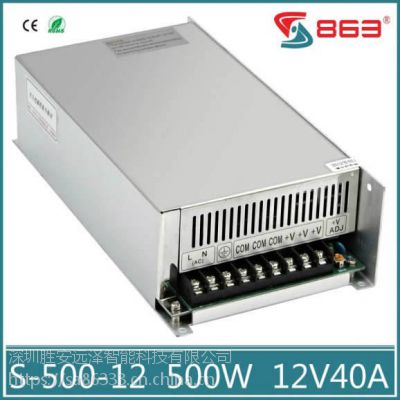 单组输出系列 开关电源12V12.5A