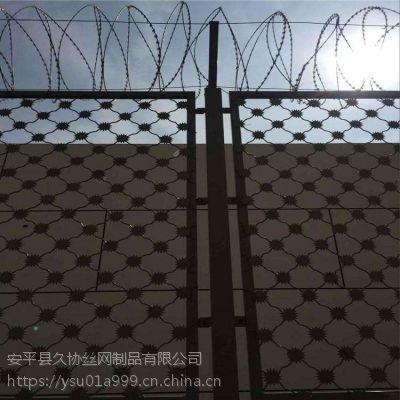 监狱护栏网 太阳花监狱护栏网 美格网护栏网