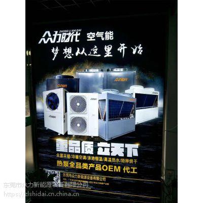 众力时代酒店宾馆中央热水系统安装设计设备厂家