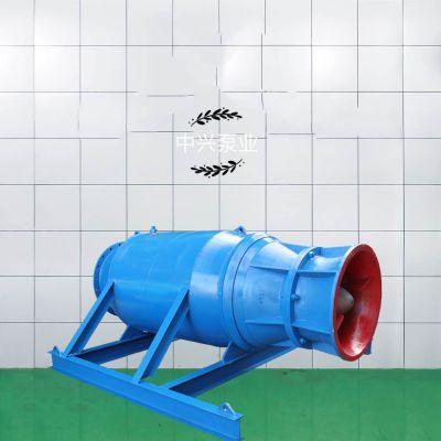 大流量潜水轴流泵 大流量轴流泵 推荐
