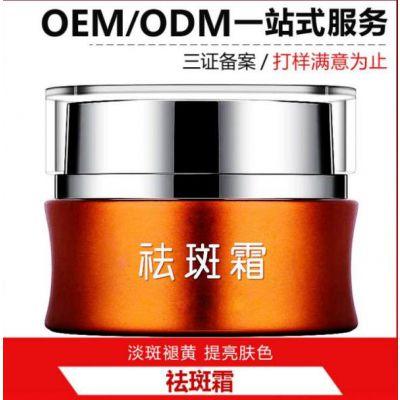 广州普美娜化妆品代加工工厂提供医用面膜代加工