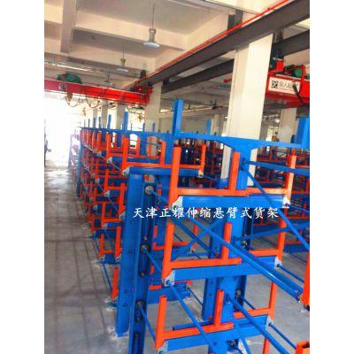 货架生产厂 福建伸缩式悬臂货架案例 节约空间放钢材