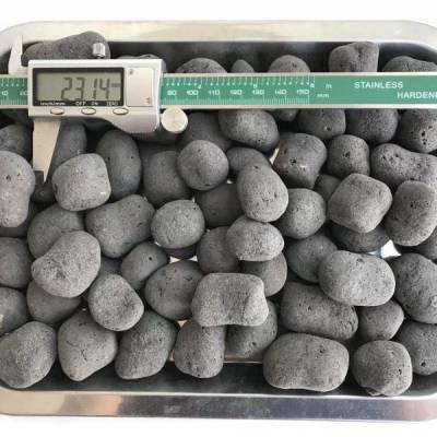 上海陶粒-上海奉贤区陶粒批发、促销价格、产地货源 - 东耀建材