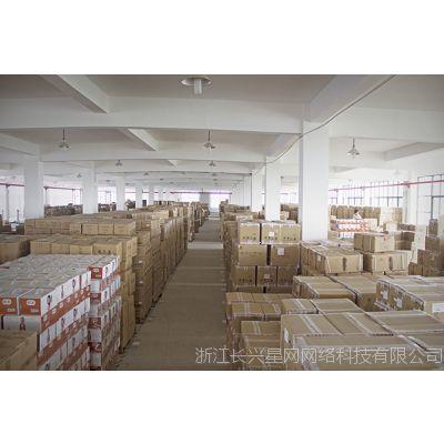 浙江杭州电商仓储物流一体化服务,浙江星网云仓