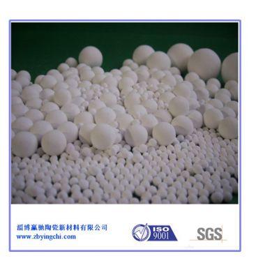 92氧化铝陶瓷蓄热球厂家赢驰