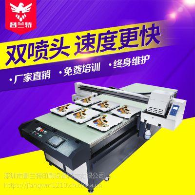 广告衫定制图案怎么印出来的 普兰特数码印花机 T恤打印机 服装印花机