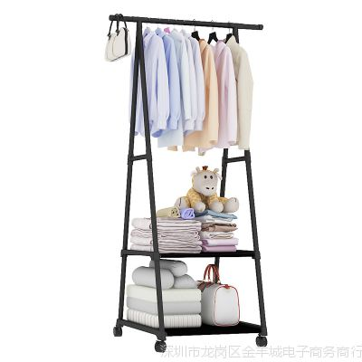 家用落地卧室内挂衣服的多功能晾衣架子单杆式房间置物省空间简约