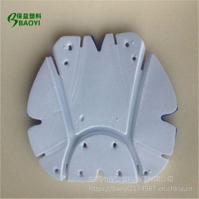 东莞保益加工定制海绵衬垫热压成型,eva衬垫热压成型