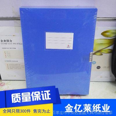批发优质PP原料档案盒办公资料盒文件盒背宽55MM折叠粘扣整理盒