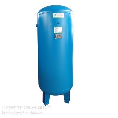 压力容器 卧式储气罐 立式储气罐 小型储气罐 储气罐3/5/10立方