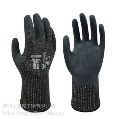 多给力WG-640劳保劳动作业防切割超耐磨抗油手套抓握力好透气
