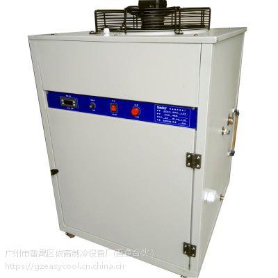 广州easycool工业冷水机, 冷水机, 制冷机