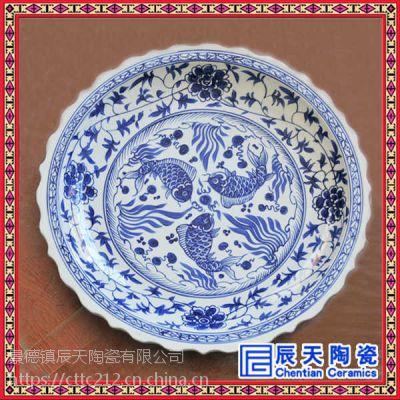 景德镇青花陶瓷海鲜大盘 剁椒鱼头盘子陶瓷盘子菜盘家用纯白大盘子