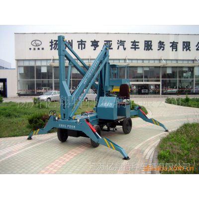 【自行走曲臂式升降机】江苏液压高空作业平台 液压升降机