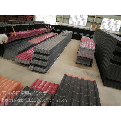 昆明树脂瓦多少钱一平米 树脂瓦厂家定制价格